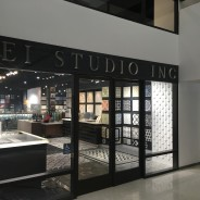 Lava Stone now available at West Hollywood's Pacific Design Center